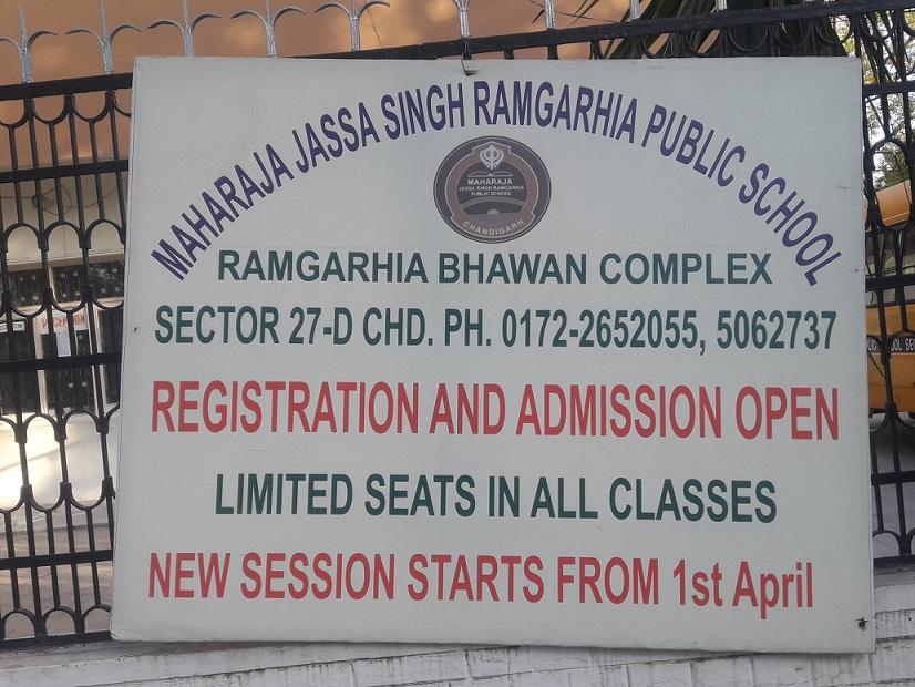 Maharaja Jassa Singh Ramgarhia Public school Sector 27