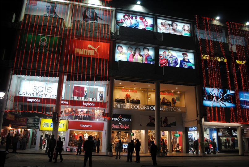 Best Shopping Places Chandigarh