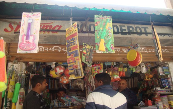 Book shops for kids in Chandigarh